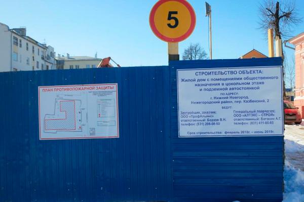 План эвакуации на строительной площадке