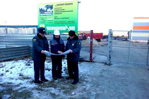 Проверка пожарной безопасности на стройплощадке