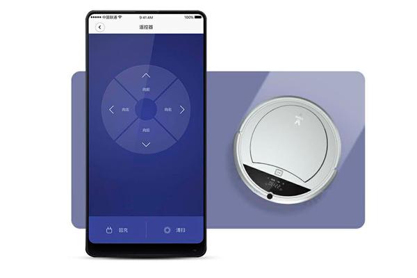 Управление роботом-пылесосом Xiaomi Viomi Internet Robot Vacuum Cleaner VXRS01 с помощью смартфона