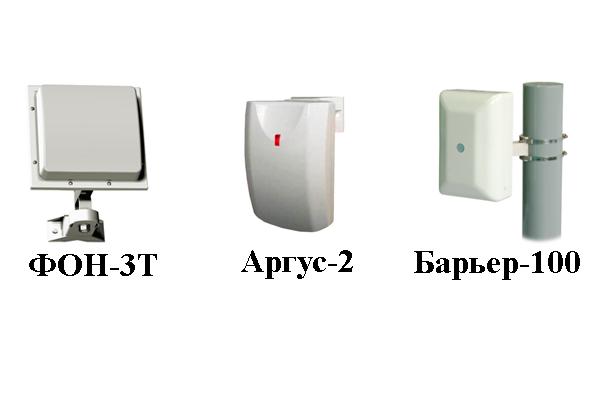 Популярные модели радиоволновых охранных датчиков
