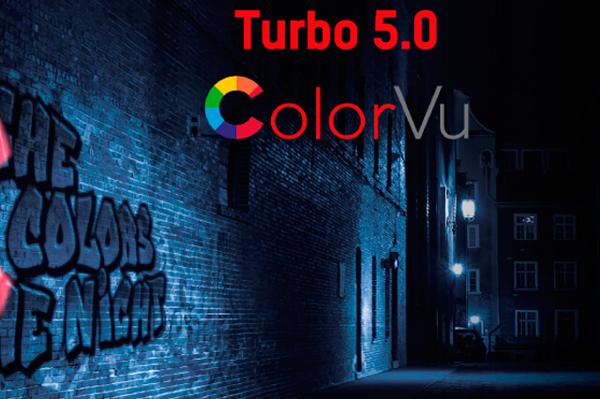 Картинка изображения камеры Hikvision с помощью технологии ColorVU