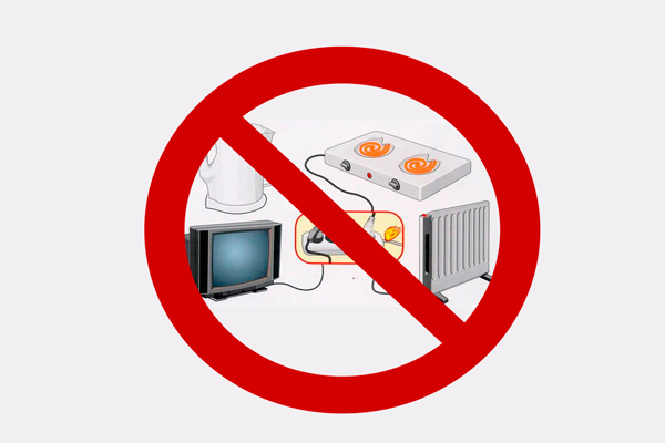 Запрет на перегрузку сети электроприборами