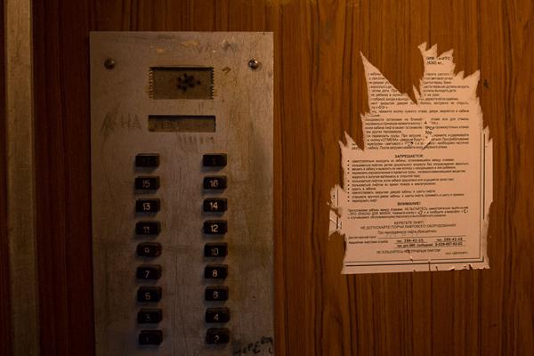 Табличка о правилах поведения в лифте при пожаре