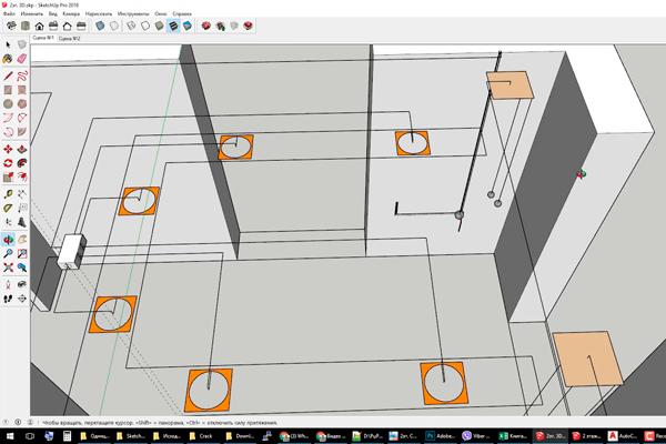 Программа Google Sketchup для проектирования системы Умного Дома