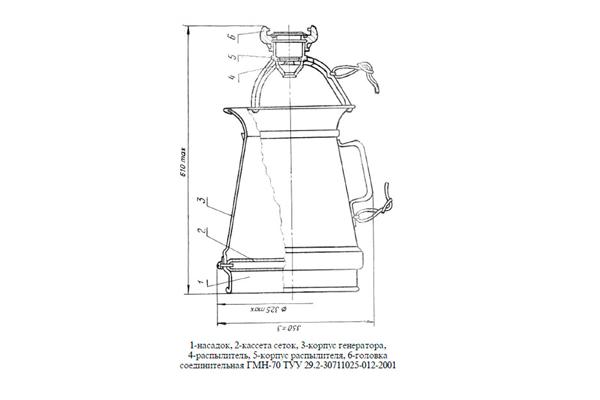 Чертеж генератора пены средней кратности ГПС-600