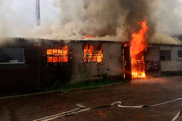 Стадия объемного расширения пожара