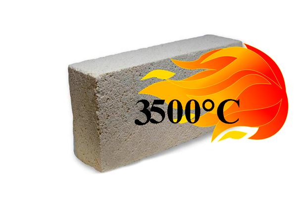Устойчивость огнеупорного цемента к температуре в 3500 градусов