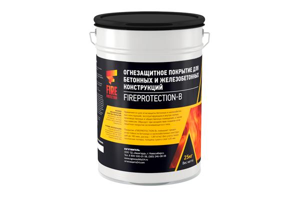 Огнезащитное покрытие для бетона Fireprotection-B