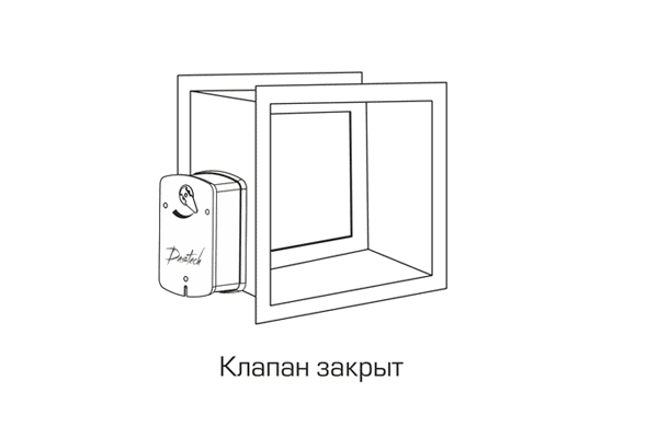 """""""Закрытое"""" положение заслонки огнезащитного клапана при пожаре"""