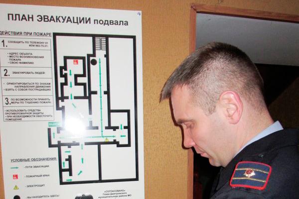Проверка фотолюминесцентного плана эвакуации