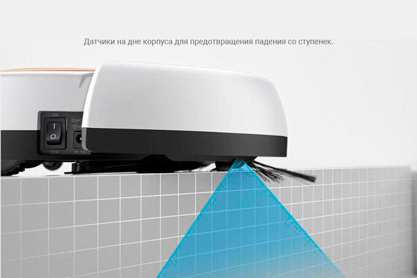 Датчики высоты робота-пылесоса Comfee CFR05
