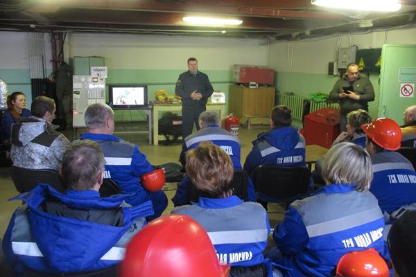 Инструктаж персонала о пожарной безопасности