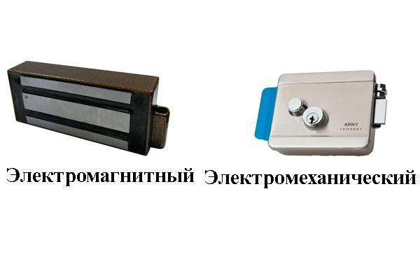 Типы замков для видеодомофона
