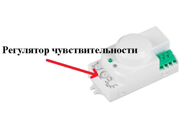 Регулятор чувствительности датчика движения IEK МВ-201