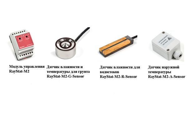 Другие комплектующие элементы системы снеготаяния и антиобледенения