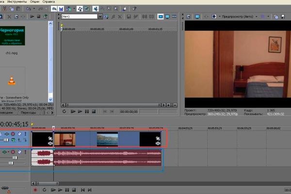 Видеоредактор с помощью которого можно улучшить качество видео Sony Vegas Pro