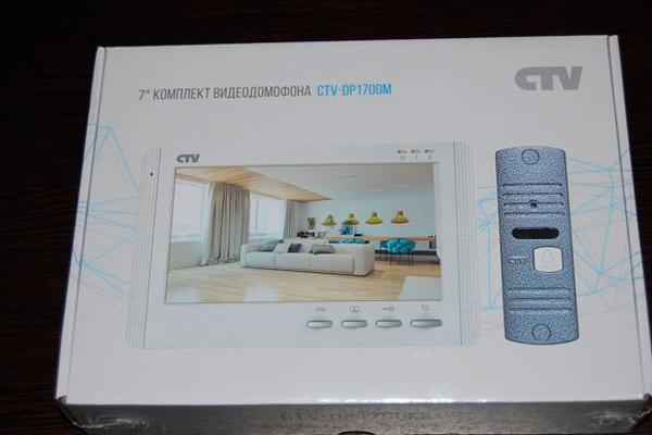 Цветной видеодомофон CTV DP1700M в коробке
