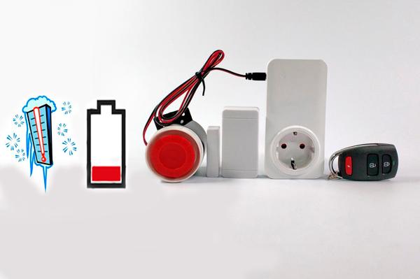Быстрое разряжения аккумулятора звуковой охранной сигнализации при низких температурах, как один из ее недостатков