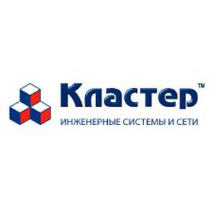 Логотип компании Кластер Украина